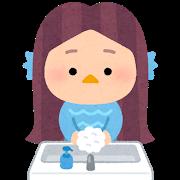 手を洗うアマビエ